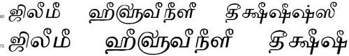 Tam Shakti 27 Bangla Font
