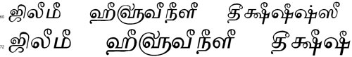 Tam Shakti 27 Tamil Font