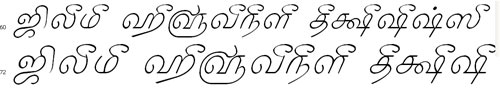 Tam Shakti 29 Tamil Font