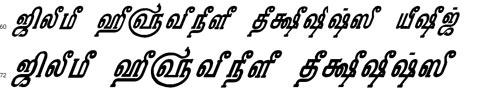 Tam Shakti 31 Bangla Font