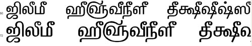 Tam Shakti 37 Tamil Font