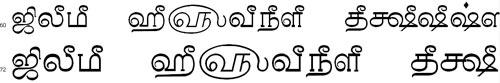 Tam Shakti 40 Bangla Font