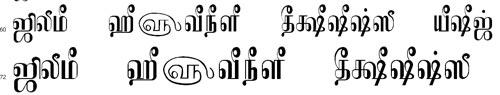 Tam Shakti 41 Tamil Font