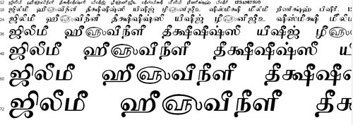 Tam Shakti 43 Tamil Font