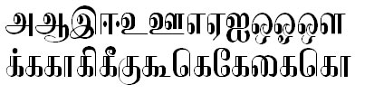 Sundaram-0806 Bangla Font