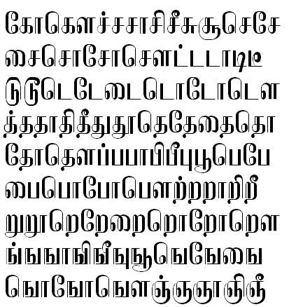 Sundaram-0806 Tamil Font