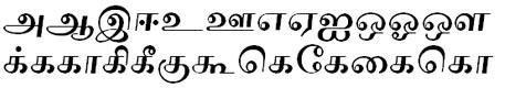 Sundaram-0808 Tamil Font