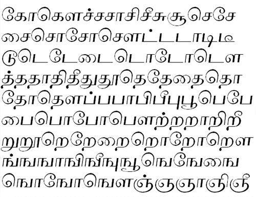 Sundaram-0810 Tamil Font