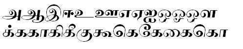 Sundaram-0812 Tamil Font