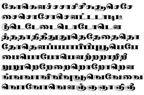 Sundaram-0819 Tamil Font