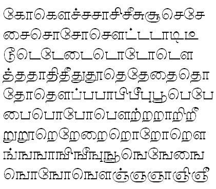 Sundaram-0820 Tamil Font