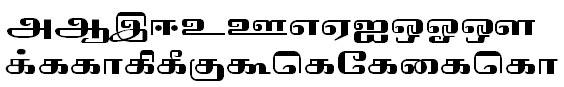 Sundaram-0823 Tamil Font