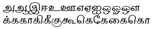 Sundaram-0830 Tamil Font