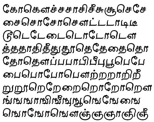 Sundaram-0831 Tamil Font