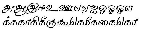 Sundaram1342 Tamil Font