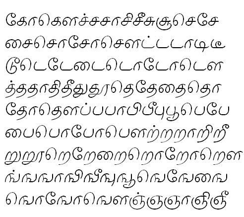 Sundaram-1351 Tamil Font