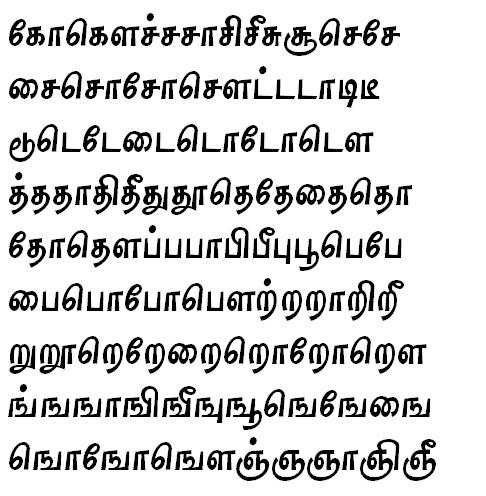 Sundaram-2852 Tamil Font