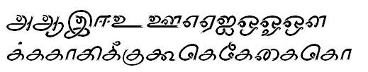 Sundaram-2865 Bangla Font