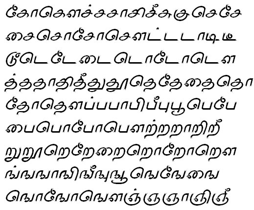 Sundaram-2865 Tamil Font