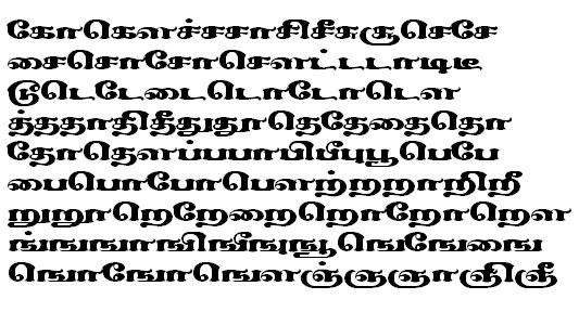 Sundaram-3811 Font Download - Tamil Unicode Font