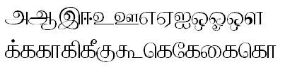 Tab Shakti-1 Tamil Font