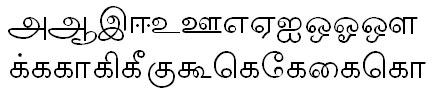 Tab Shakti-2 Bangla Font