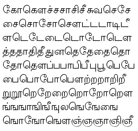 Tab Shakti-2 Tamil Font