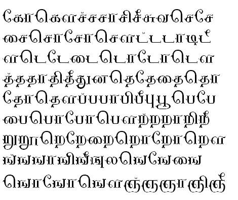Tab Shakti-4 Tamil Font