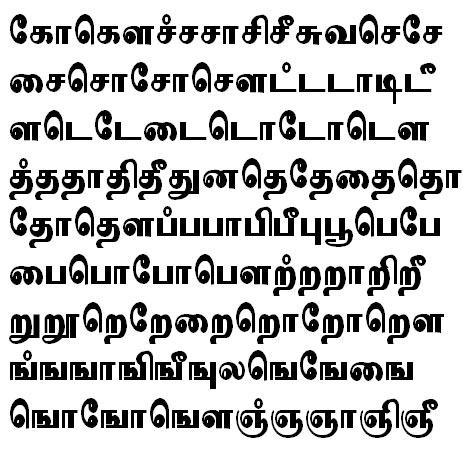 Tab Shakti-5 Tamil Font