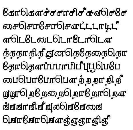 Tab Shakti-6 Tamil Font