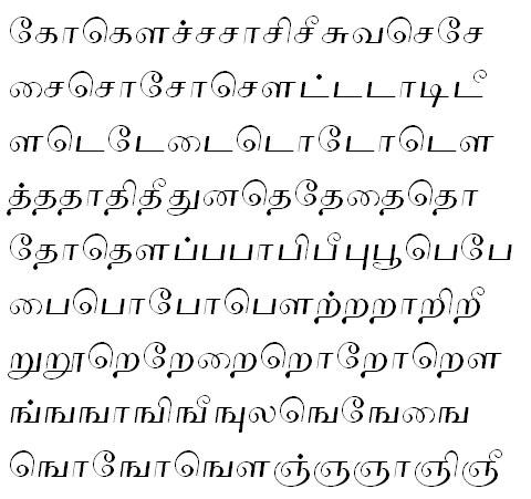 Tab Shakti 7 Tamil Font