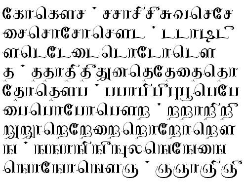 Tab Shakti-9 Tamil Font