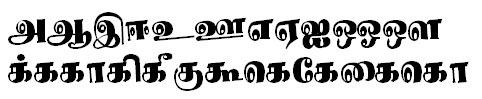 Tab Shakti-13 Tamil Font