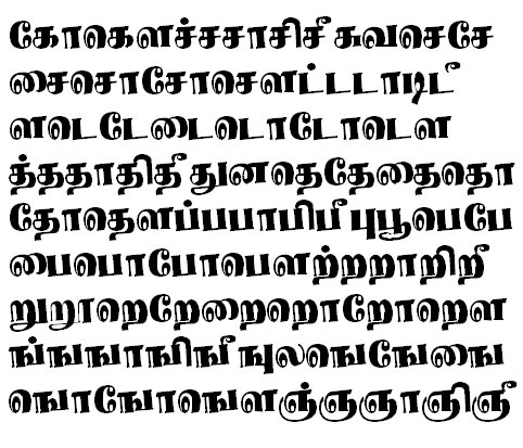 Tamil font free for ms word bustersutorrent.
