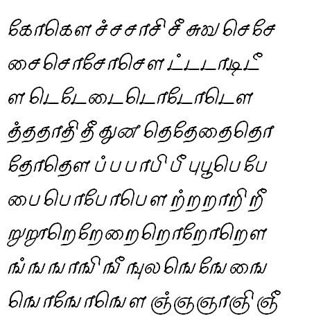 Tab Shakti-14 Tamil Font