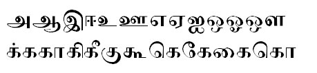 Tab Shakti-15 Tamil Font
