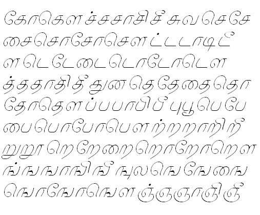 Tab Shakti-16 Tamil Font