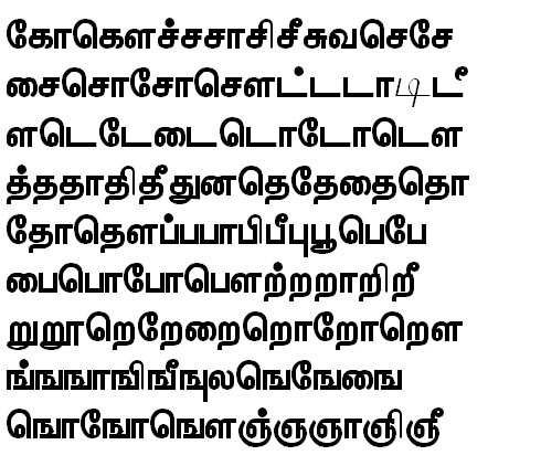 Tab Shakti-18 Tamil Font