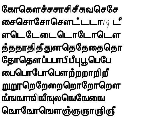 Tab Shakti-19 Tamil Font