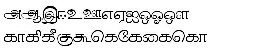 Tab Shakti-20 Tamil Font