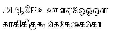 Tab Shakti-22 Tamil Font