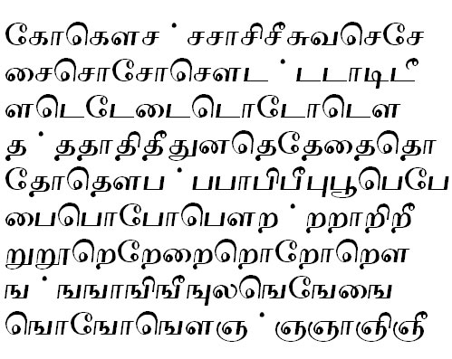 Tab Shakti-23 Tamil Font