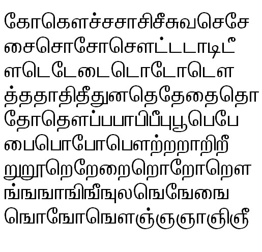 TAB-Anna Font Download - Tamil Normal Font