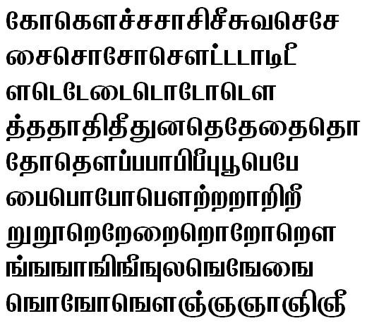 Tab-Appar Tamil Font