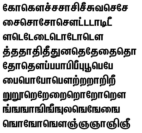 Tab-Chandra Tamil Font
