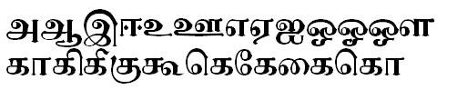 Tab-Heena Bangla Font