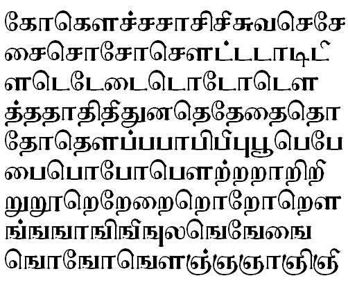 Tab-Heena Tamil Font