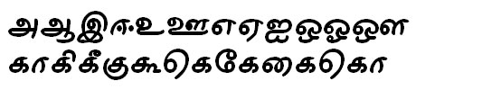 Tab-Ilango Tamil Font