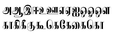 Tab-Kamban Bangla Font
