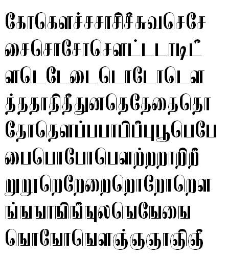 Tab-Kamban Tamil Font